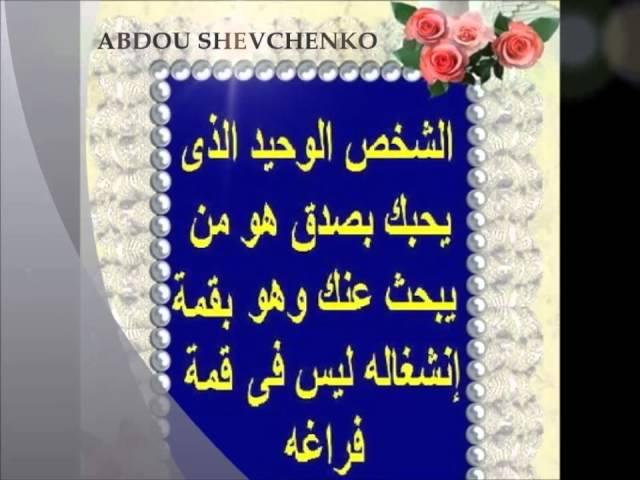 Chabe Amine nsaha ya 9albi