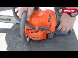 Бензопила Oleo-Mac GS 650. Обзор, запуск и работа бензопилой