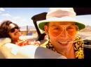 Страх и ненависть в Лас-Вегасе | Fear and Loathing in Las Vegas (1998) Русский трейлер