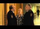 «Володя, привет» эпизод, не вошедший в сериал «Полицейский с Рублёвки» на ТНТ