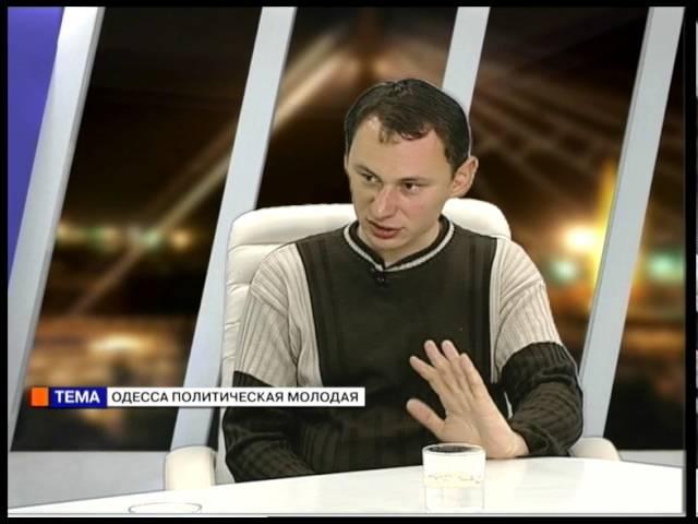 Время Юрий Котляревского. Михаил Мейзерский, Павел Ленец (13 05 16) Одесса политическая молодая