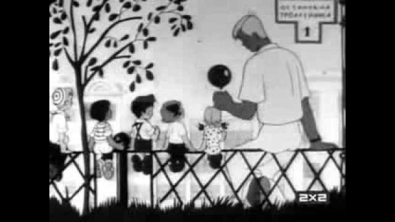 Дядя Стёпа (1939)