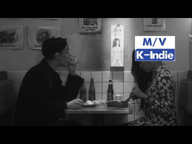 [MV] 10cm / 십센치 - 쓰담쓰담 (Sseudam sseudam)