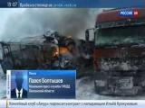 2014 Новости сегодня - Крупное ДТП в Пензенской области. 6 человек погибли  22 пострадали