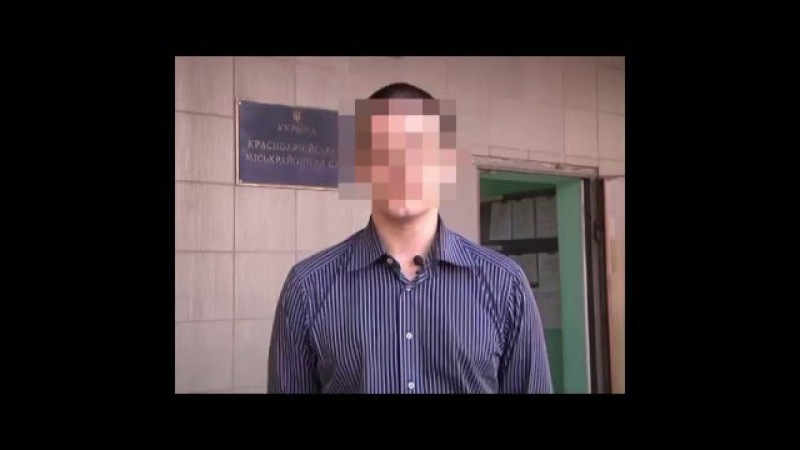 Суд звільнив від кримінальної відповідальності учасника програми На тебе чекають вдома
