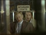 Последнее лето детства. (1974. Серия 2).