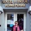 Людмила Ладыженко