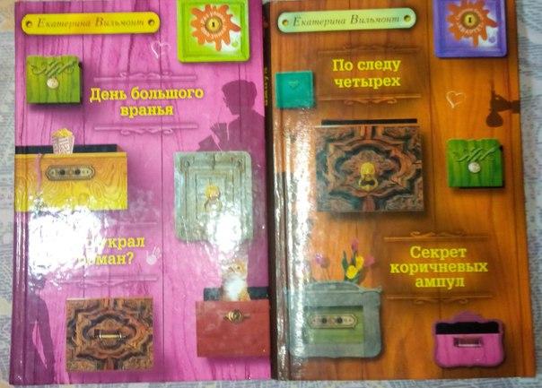 английский язык 2 класс кузовлев учебник решебник