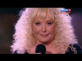 Алла Пугачёва - Хочется - Новая волна 2015 (03-10-2015)