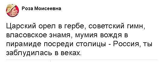 Путин признался, что до сих пор хранит партбилет и симпатизирует коммунизму - Цензор.НЕТ 7677