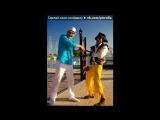 света под музыку Кубинская музыка - Сальса. Picrolla