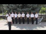 МБОУ Ишунский УВК