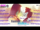 Special Valentines Day Hindi Songs _ Tumse Milke Romantic Tracks Jukebox _ Love In The Air