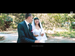 Alexandra & Sergey #Wedding