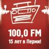 НАШЕ радио | Пермь