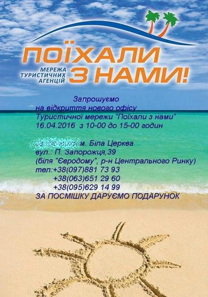 Люда Вовк, Белая Церковь - фото №9
