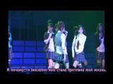 AKB48 - Inochi no Tsukaimichi (