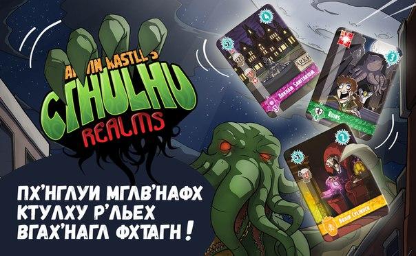 Игровые автоматы онлайн бесплатно халк
