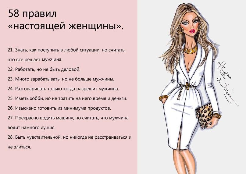 Карина bdsm метро академическая