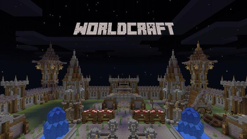 Шесть серверов WorldCraft Network