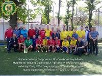 Фінал турніру з міні-футболу серед ветеранів 1976 р.н., 14.05.2016
