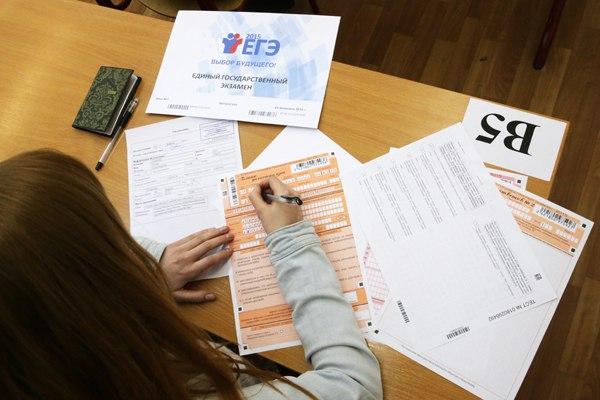 Выпускники школ Зеленчукского района могут заново пройти ЕГЭ