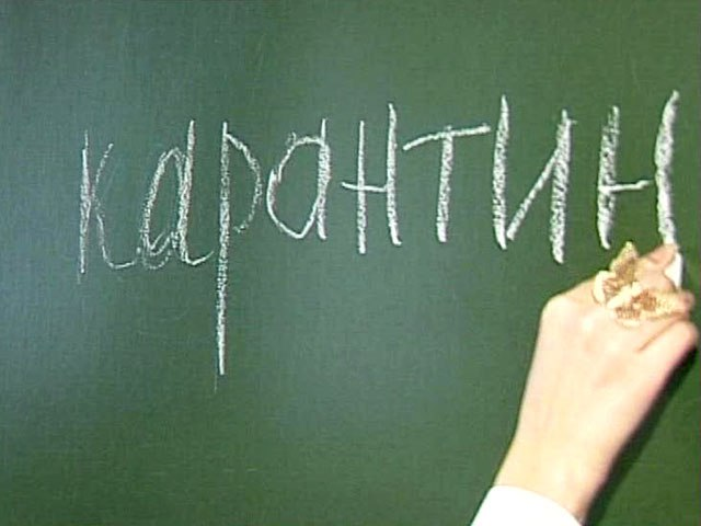В школах села Маруха и ауле Кызыл Октябрь введен карантин