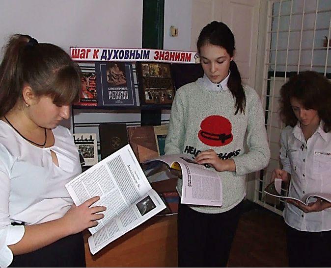 Школьникам станицы Зеленчукской рассказали о мировых религиях и ценностях культуры человечества