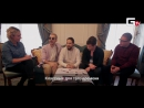 GEOMETRIA.RU: Tokio Hotel Interview #2