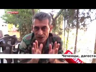 Командир черкеского батальона