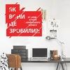 Як вони це зробили: історії українського бізнесу