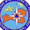 ГУ МЧС России по Республике Тыва