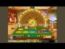 Игровой Автомат Австралийское колесо удачи в онлайн казино Grand Casino