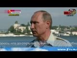 Владимир Путин:Мы сегодня наблюдаем эскалацию, и вина за это не лежит на ополченцах, она на противоположной стороне