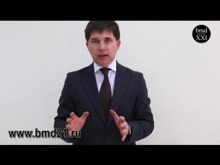Проект Бизнес модель 21 века