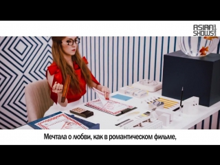 Red Velvet - Dumb Dumb [рус.саб]