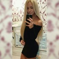 Маргарита Богомолова