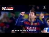 Барселона 4:1 Эспаньол | Гол Месси