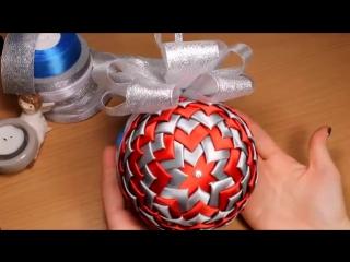 Елочная игрушка Шар из лент _ Мастер Класс _ 2015