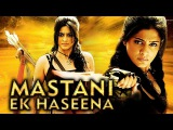 Mastani Ek Haseena South Hindi Dubbed Hindi Movies 2015 | Priyamani, Sarath Kumar, Krishnam Raju