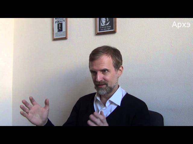 Светлов Р.В. Что такое философия