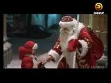 30 января день Деда Мороза и Снегурочки