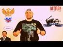 Betman Channel - РФС будет снимать кино