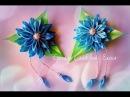 Цветы из атласных лент своими руками. Канзаши МК, Flower Kanzashi Master Class hand made DIY
