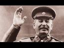 Нужен ли Сталин новой России