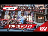 Top 10 Plays - Beijing - 2015 FIBA 3x3 World Tour
