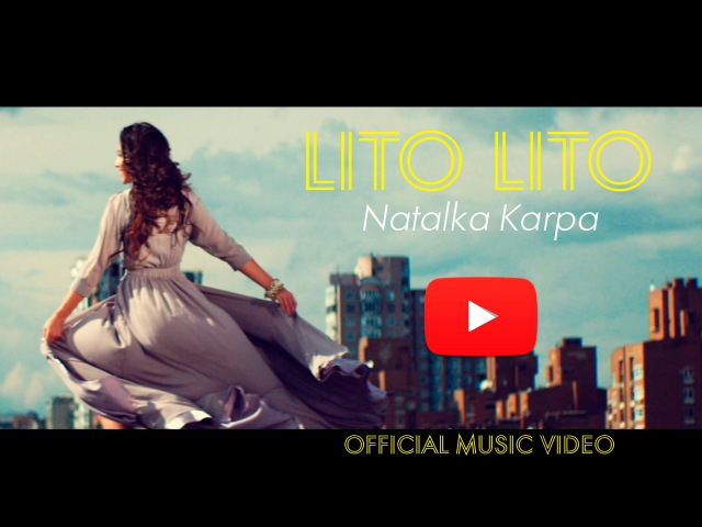 Наталка Карпа Літо Літо official music video