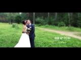 Анна и Руслан AvalON Movie