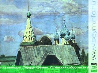 Работы Сергея Андрияки в Курске