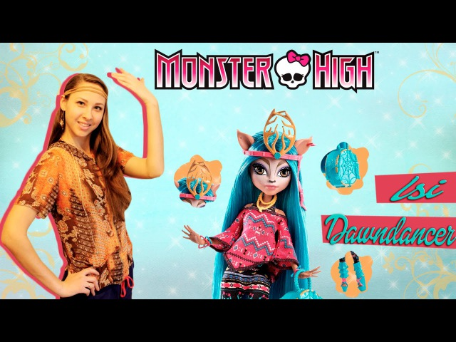 Иси (Изи) Даунденсер (Isi Dawndancer Brand-Boo Students) Monster High Обзор на русском языке